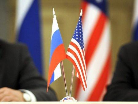 ABŞ səfiri Rusiya Xarici İşlər Nazirliyinə çağırılıb