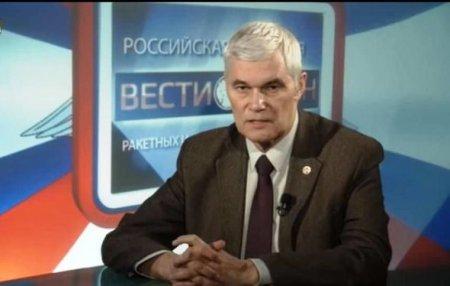 """Rusiyanın aparıcı hərbi ekspertlərindən etiraf: """"Bəli, bu, bizim """"İskəndər M"""" idi"""""""