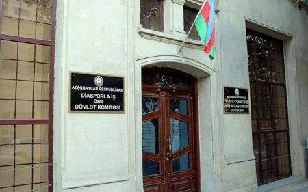 Dövlət komitəsi erməni diasporunun Lüksemburqdakı təxribatı ilə bağlı məlumat yaydı