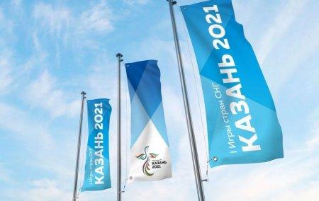 MDB Oyunları: Azərbaycan cüdoçuları yarışacaq