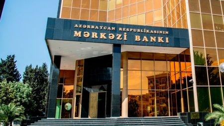 Azərbaycan Mərkəzi Bankı uçot dərəcəsini artırdı