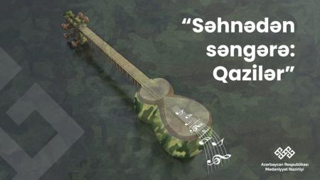 """Mədəniyyət Nazirliyi """"Səhnədən səngərə: Qazilər"""" layihəsini təqdim edir"""