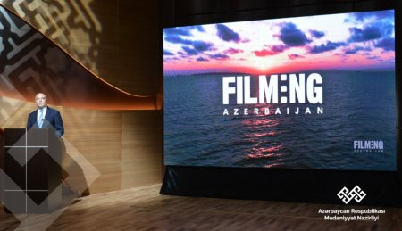 Azərbaycan Film Komissiyasının təqdimat mərasimi keçirildi